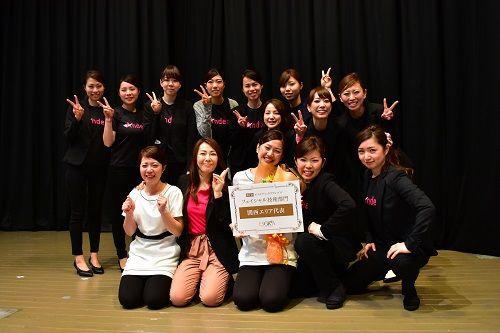 関西エリアファイナル2017 (745)
